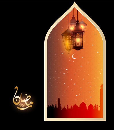 Ramadan Kareem islamic greeting design with arabic lantern and calligraphy