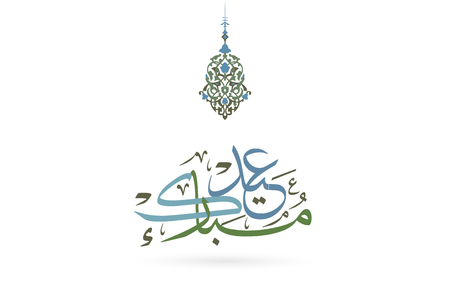 Eid Mubarak islamic vector greeting gold crescent and arabic calligraphy Eid Mubarak islamic vector greeting in arabic calligraphy 向量圖像