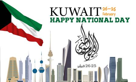 Vector illustration of Happy National Day Kuwait 25 Februay. arabic calligraphy translation: kuwait national day background.