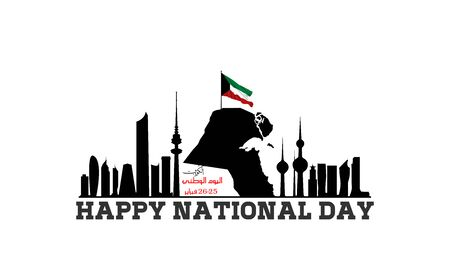 Vector illustration of Happy National Day Kuwait 25 Februay. arabic calligraphy translation: kuwait national day background. 向量圖像