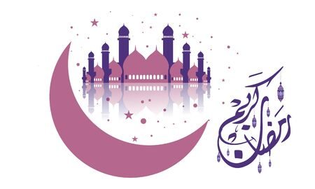 vector Illustration of Ramadan kareem with modern islamic and arabic calligraphy (translation Generous Ramadhan)