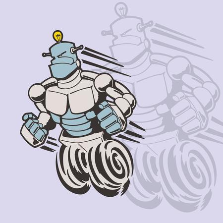 funny robot: robot cartoon. Vector Illustration. Illustration