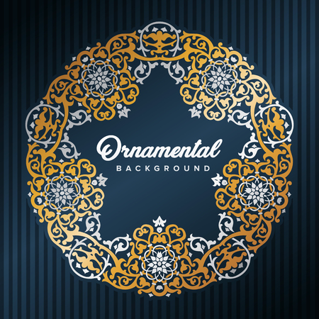 Star Arabic Frame. Islamic design framed by golden patterns. Mosque decoration element. Elegance Background with Text input area in a center. Vector illustration. Ilustrace