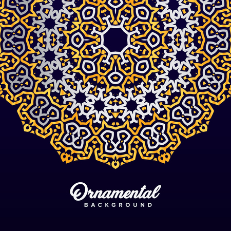 Arabic ornament background baroque in Victorian style. Element for design Çizim