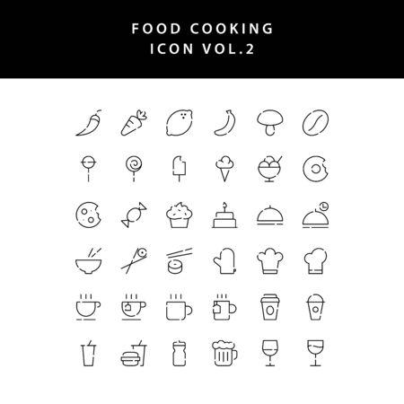 food cooking icon set outline set vol 2  イラスト・ベクター素材