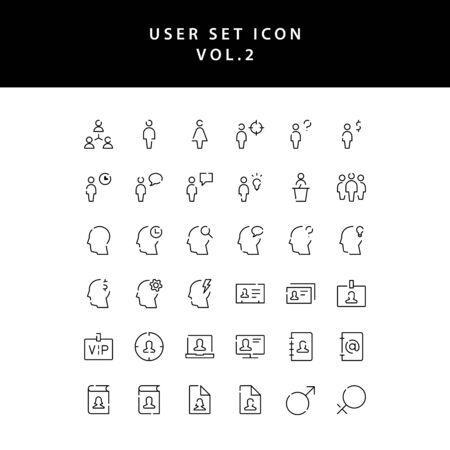 user outline icon set vol2  イラスト・ベクター素材