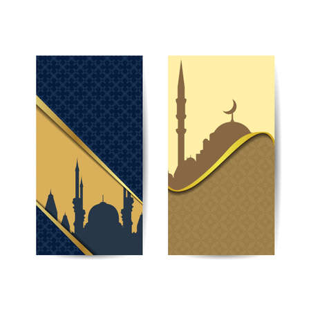 illustration of mosque for wallpaper, banner, card vector design template. islamic background banner