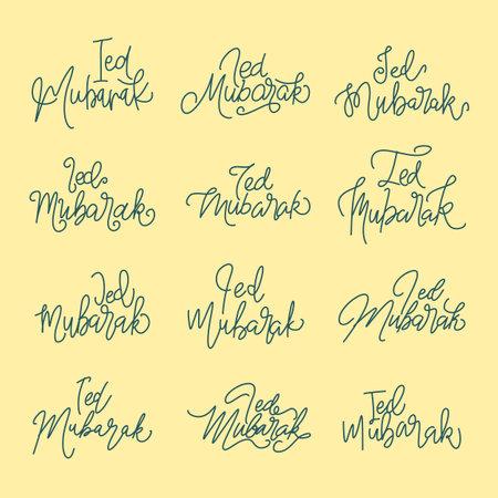 Eid Mubarak. Set of hand written calligraphy for end of Ramadan. Eid Mubarak lettering.