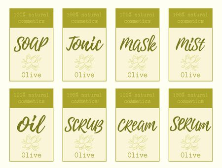 Set of labels for olive cosmetics packaging design. Organic cosmetics and natural care. Иллюстрация