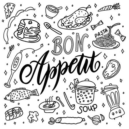 Hand drawn doodle food, dishes and kitchen utensils.
