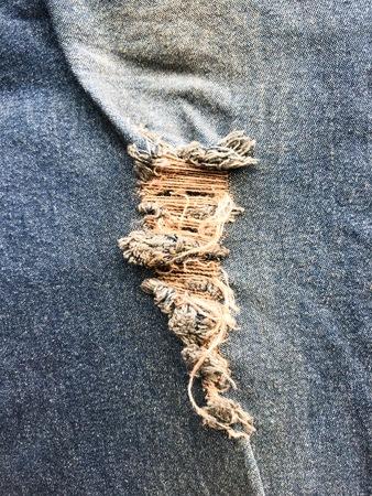 Pattern of denim Фото со стока