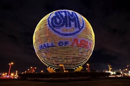 approximate: MANILA, PHILIPPINES - FEBRUARY 23: Sphere at SM Mall of Asia (MOA) is a 2nd largest mall in the Philippines on February 23, 2013 in Manila, Philippines. It has a land area of 42 hectares and has gross floor area of an approximate 390193 meters