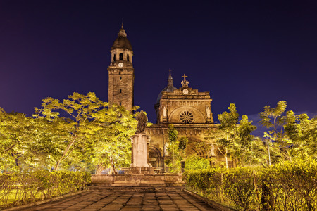 spaniards: Manila Cathedral in the park, Intramuros, Manila, Philippines Stock Photo
