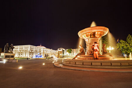 Fountain of the Mothers of Macedonia, Skopje photo