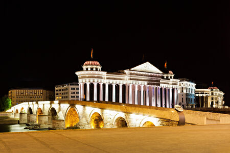 Museum of Archaeology, Macedonia Square, Skopje photo
