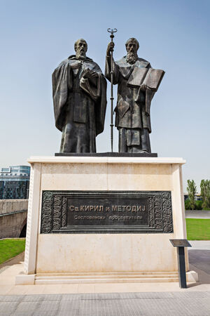Saints Cyril and Methodius statue. They are credited with devising the Glagolitic alphabet.