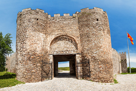 samuel: Samuils Fortress is a fortress in the old town, Ohrid, Macedonia