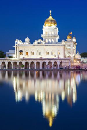 gurdwara: Gurdwara Bangla Sahib is the most prominent Sikh gurdwara Stock Photo