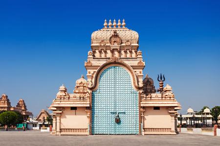 shakti: Shri Adhya Katyani Shakti Peeth Mandir is popularly known as Chhatarpur Temple Stock Photo