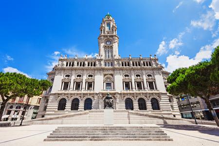 Porto City Hall on Liberdade Square, Porto photo
