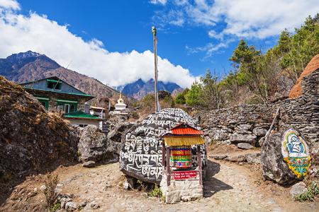 hum: Om mani padme hum stones, Everest trek, Himalaya, Nepal