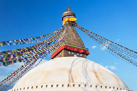 Boudhanath (also called Boudha, Bouddhanath or Baudhanath) is a buddhist stupa in Kathmandu, Nepal