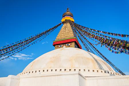 Boudhanath (also called Boudha, Bouddhanath or Baudhanath) is a buddhist stupa in Kathmandu, Nepal.