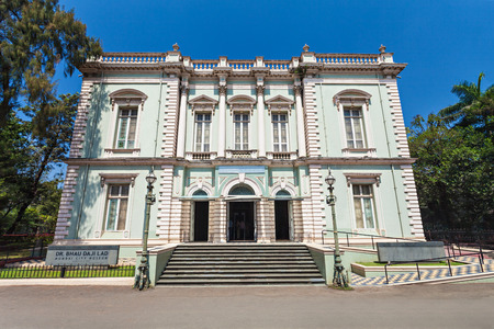 lad: The Dr. Bhau Daji Lad Mumbai City Museum (formerly the Victoria and Albert Museum) is the oldest museum in Mumbai, India Editorial
