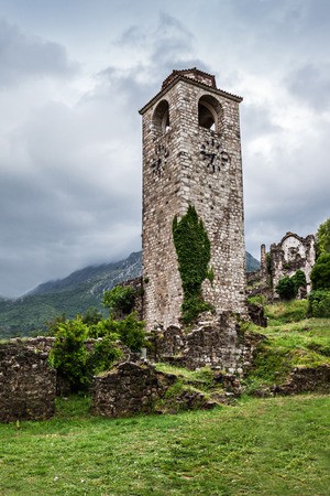 Clock Tower in Stari Grad (Old Town), Bar, Montenegro Stock Photo