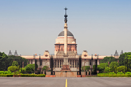 viceroy: Rashtrapati Bhavan is the official home of the President of India
