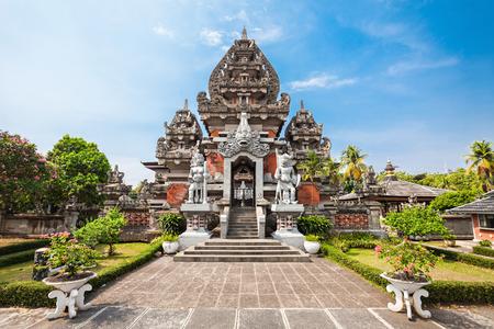 taman: The Balinese style Indonesia Museum, Jakarta