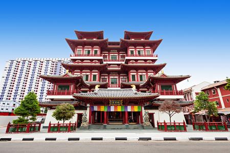 templo: El Diente de Buda del Templo de la reliquia es un templo budista ubicado en el barrio de Chinatown de Singapur.
