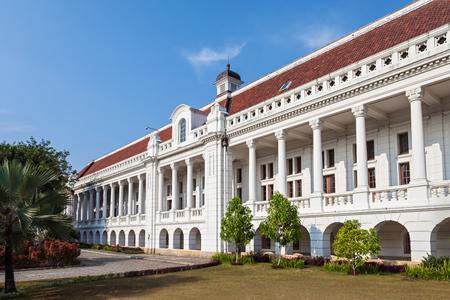 은행 인도네시아 박물관