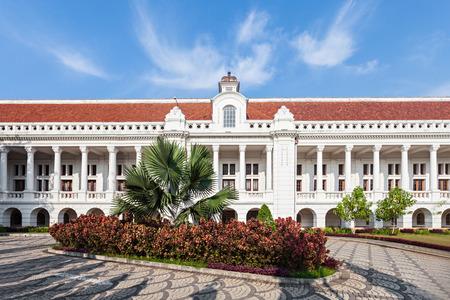 Bank Museum Indonésie Banque d'images - 44782485