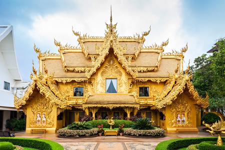 Golden Building at Wat Rong Khun (White Temple), Chiang Rai, Thailand Stock Photo - 44858434