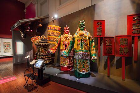 civilisations: SINGAPORE - OCTOBER 15, 2014: Asian Civilisations Museum interior.