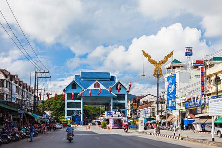 メー ・ サイ, タイ - 2014 年 11 月 4 日: メー サイ カスタムズ ハウス。
