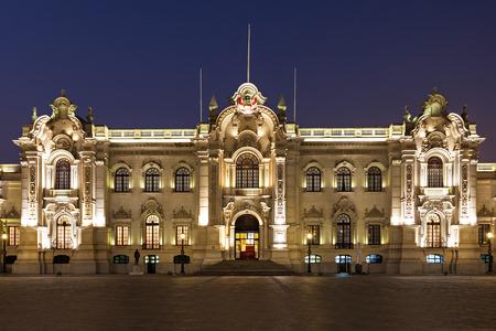 Le Palais du Gouvernement du Pérou, également connu sous le nom Maison de Pizarro à Lima, Pérou