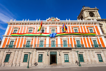 murillo: Bolivian Palace of Government (Palacio Quemado), official residence of the President of Bolivia