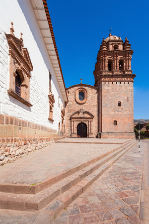 domingo: Church of Santo Domingo also known as Qurikancha Temple in Cusco, Peru