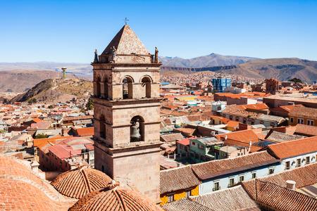 lorenzo: San Lorenzo Church is located in Potosi, Bolivia