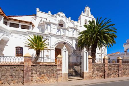 merced: La Merced Church is located in Sucre, Bolivia