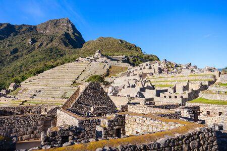 cusco region: Machu Picchu is a 15th-century Inca site located in the Cusco Region, Peru. Stock Photo