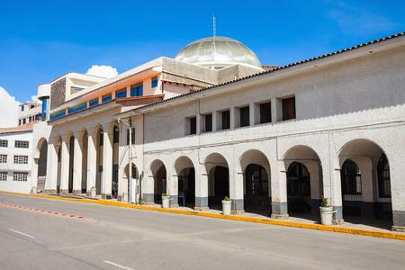 ancash: The Archeology Museum of Ancash in Huaraz, Peru Editorial
