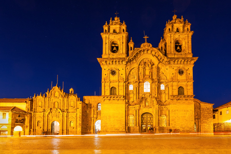 plaza de armas: Cathedral on Plaza de Armas in Cusco, Peru