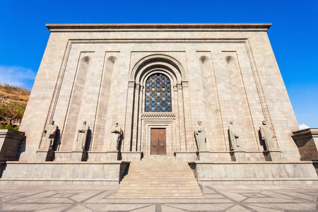 manuscripts: Matenadaran (the Mesrop Mashtots Institute of Ancient Manuscripts) is a repository of ancient manuscripts, research institute and museum in Yerevan, Armenia.