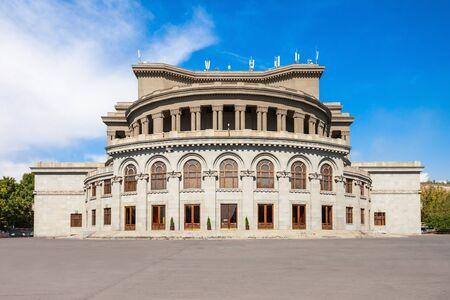 ballet: Armenian National Academic Theatre of Opera and Ballet in Yerevan, Armenia