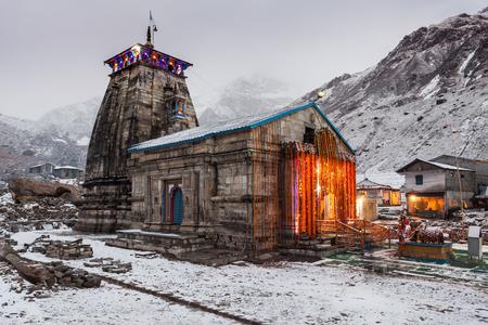 linga: Kedarnath Temple at night, it is a hindu temple dedicated to Shiva, India.