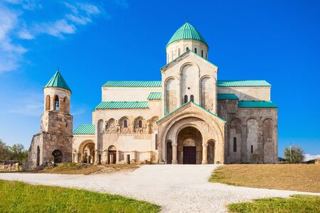 11th century: Bagrati Cathedral (or The Cathedral of the Dormition, or The Kutaisi Cathedral) is an 11th century cathedral in Kutaisi, Georgia.
