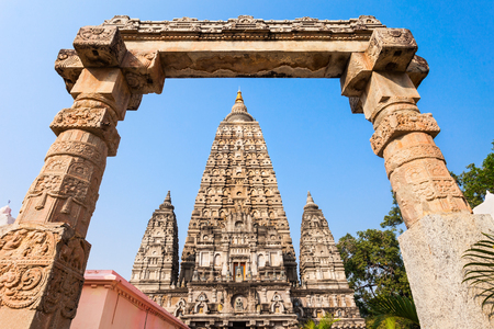 maha: Bodh Gaya is a religious site and place of pilgrimage associated with the Mahabodhi Temple Complex in Gaya district in the state of Bihar, India